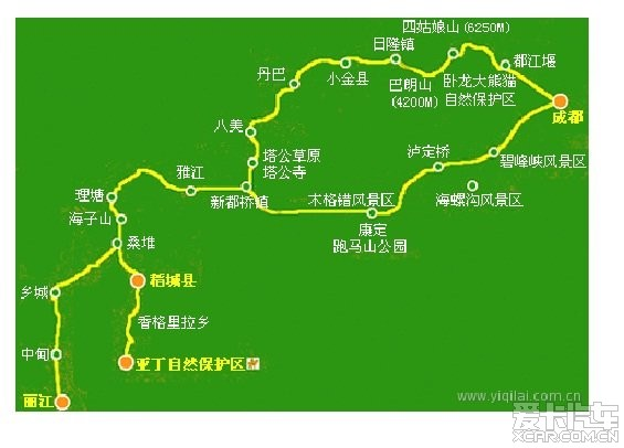 2013年国庆前后西安妹子稻城亚丁的邻家计划路线自驾游戏攻略图片