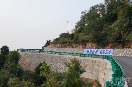 洪庆山国家森林公园盘山路分享展示