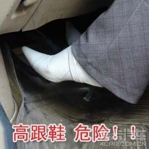 【存在安全隐患】美女高跟鞋不宜穿开车