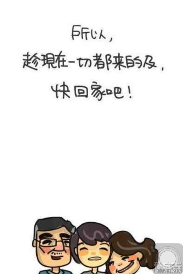 祝我亲爱的妈妈生日快乐、健康长寿!_江西汽车论坛_XCAR 爱卡汽车俱乐部