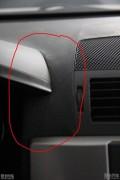 一汽丰田被曝多车型仪表台面板非正常开裂