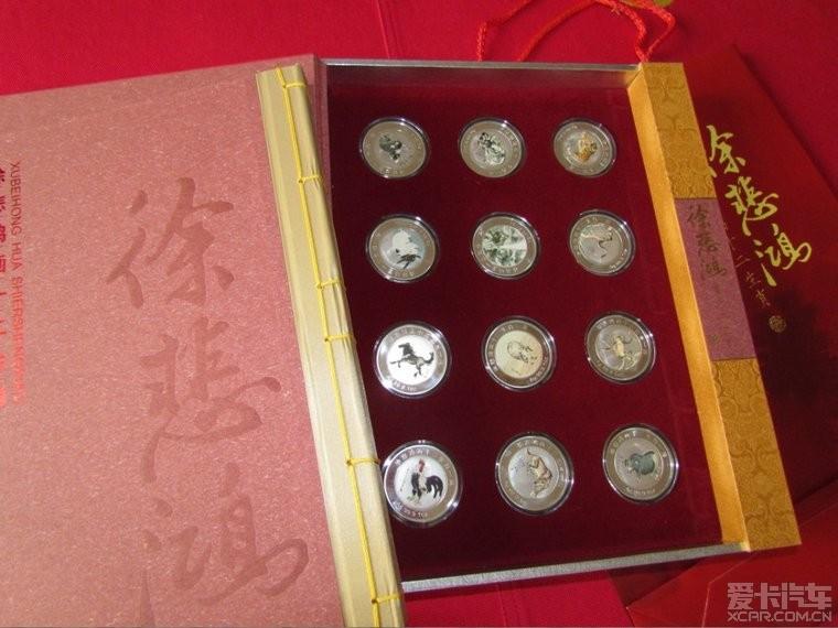 北京地区出十二生肖银币一套 1980元
