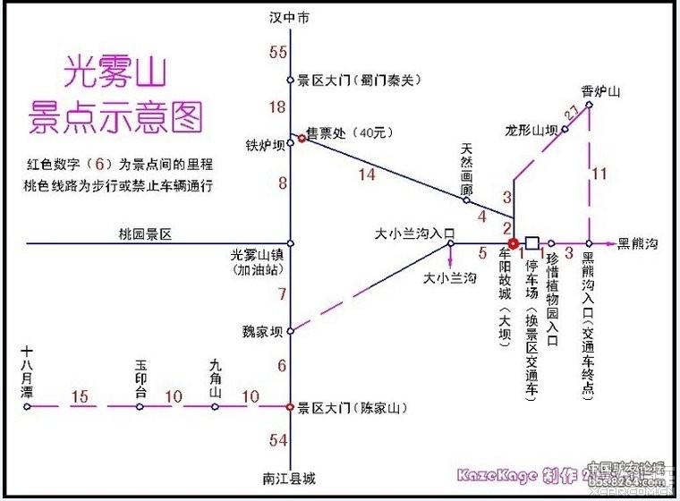 巴中四川汽车山v汽车攻略(2013年版)_四川传说沙城光雾页游攻略图片