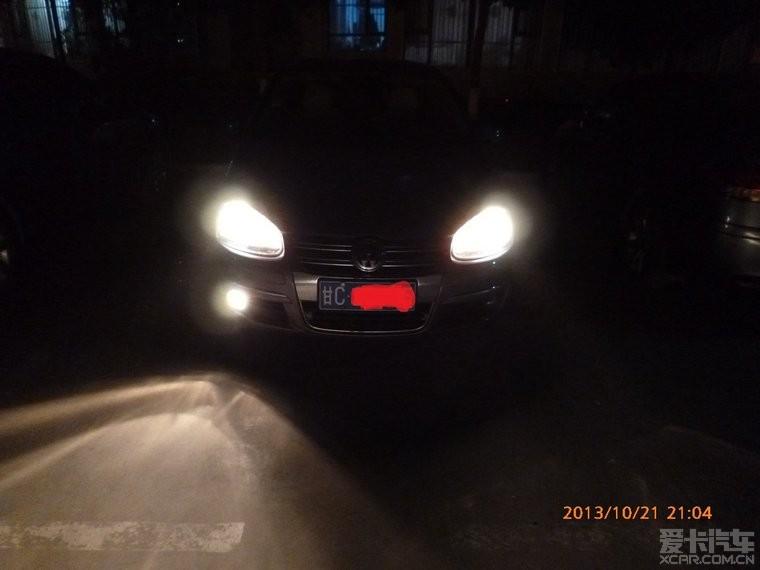 前雾灯突然不亮,仪表屏上出现灯泡标志,你的车出现这种情况高清图片