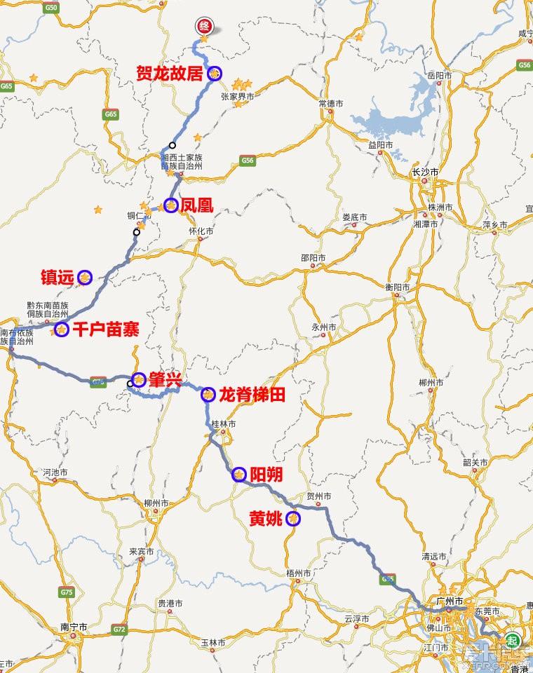 湖北鹤峰走马地图