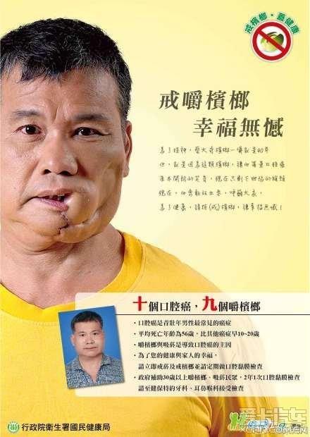 中国预约戒网所图片