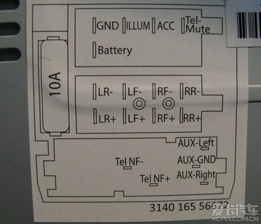 附上买的电源转接线的图