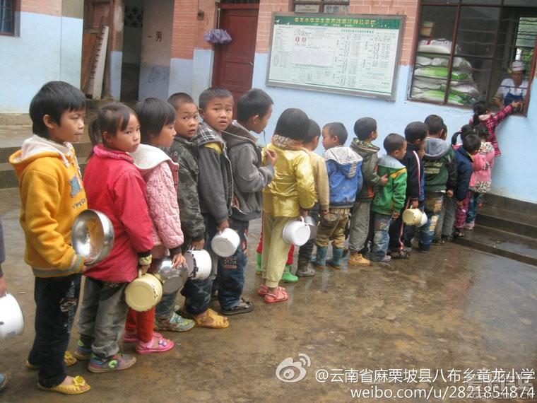 小学a小学挺不错的。看了龙民间的免费午餐,的小学内坑图片
