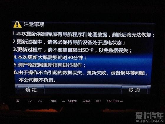 加装原厂阿尔派w900c车载DVD导航一体机(附
