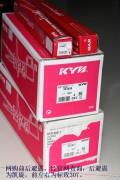 解毒贴:更换KYB避震
