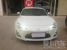 【图】襄阳湖北特价出售美女美女丰田GT86一下载笑话一手图片