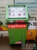 途观波箱循环放油机彻底更换自动波箱油,神器