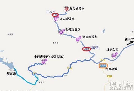 南宁市区→江北大道→大学路→石埠上高速→走南百
