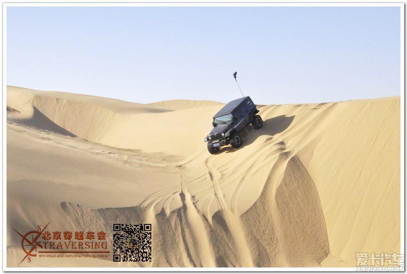 会的库布齐沙漠之旅图片