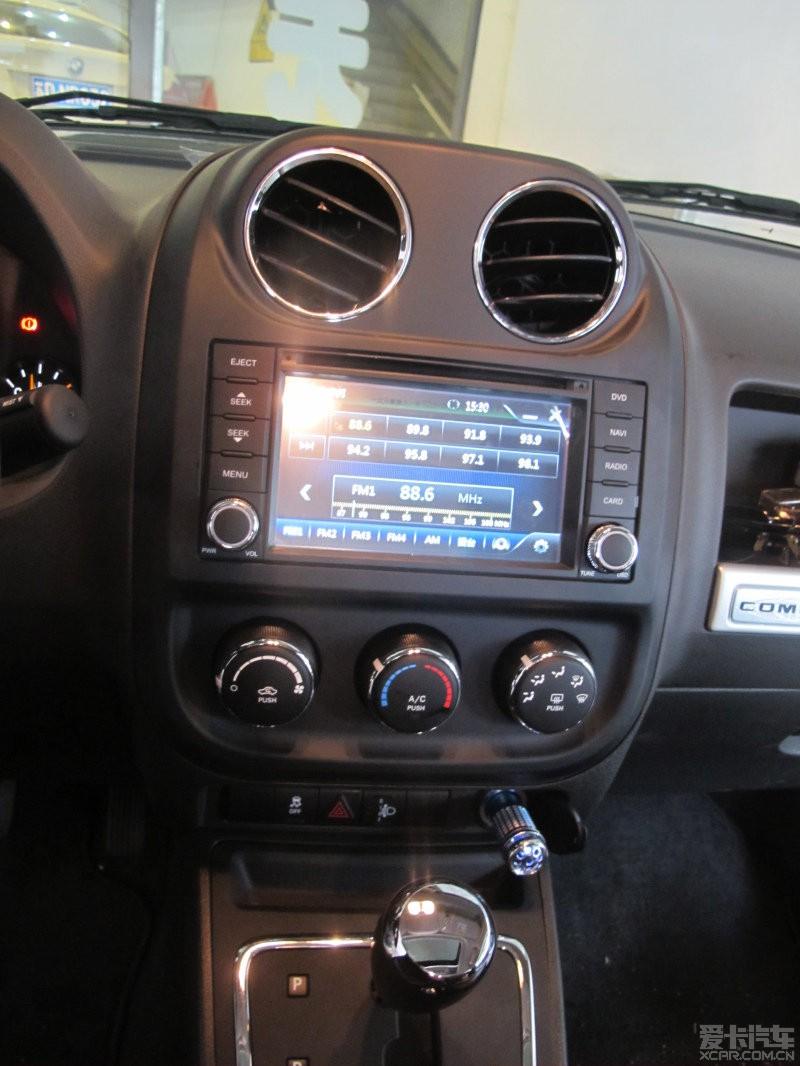 > jeep指南者安装汽车导航