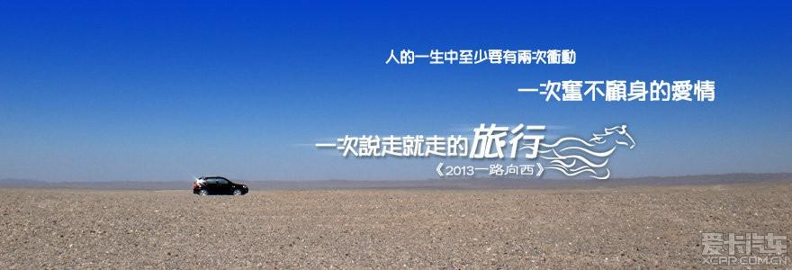汽车论坛大全 北京论坛 03 正文  ~~~~人的一生中至少要有两次冲动