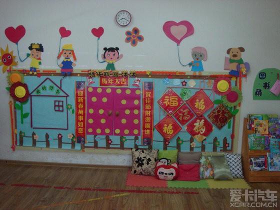 【精华】红花榜——记儿子的幼儿园生活