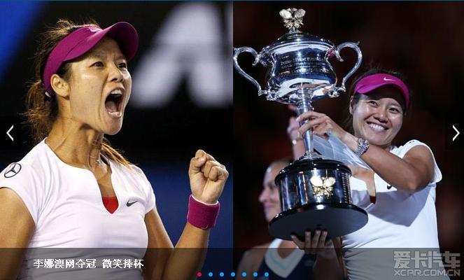 网球冠军_图文六城会李婷夺网球女单冠军李婷一丝不苟