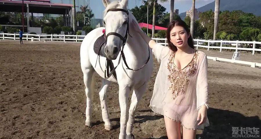 妹子你那大白马很漂亮嘛!