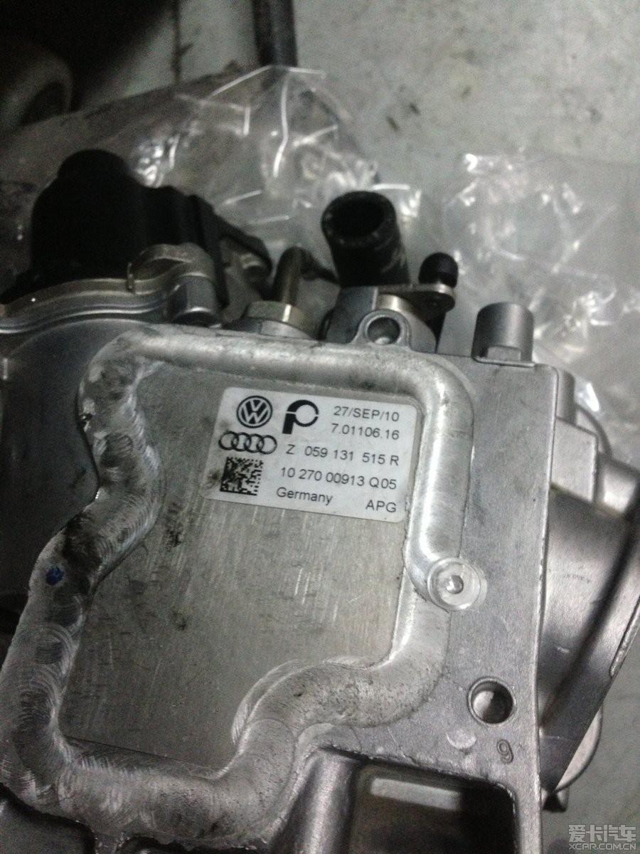 > 11款tdi废气阀图片(亮发动机故障灯)图片