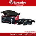 brembo布雷博刹车片有人用过吗?