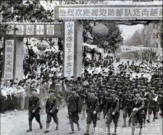 1979年中越战争烈士_1979年中越战争(维基百科)