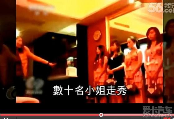 太子酒店鱼缸式选秀_东莞太子酒店扫黄图_东莞太子酒店扫黄图图片分享