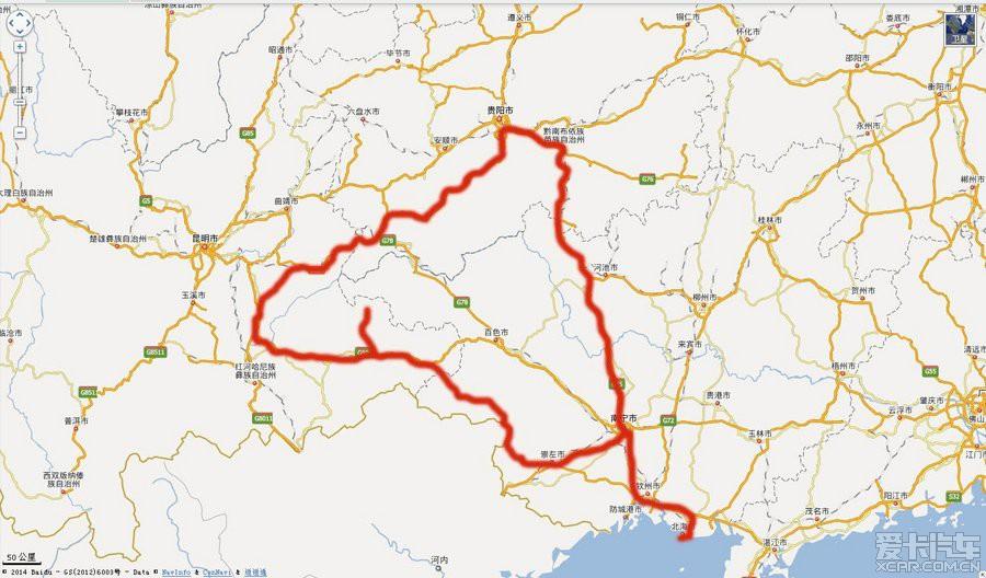 广西南宁到贵州贵阳有多少公里答:大约580公里,坐飞机需要1小时40分钟