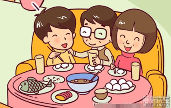 一家人吃湯圓簡筆畫