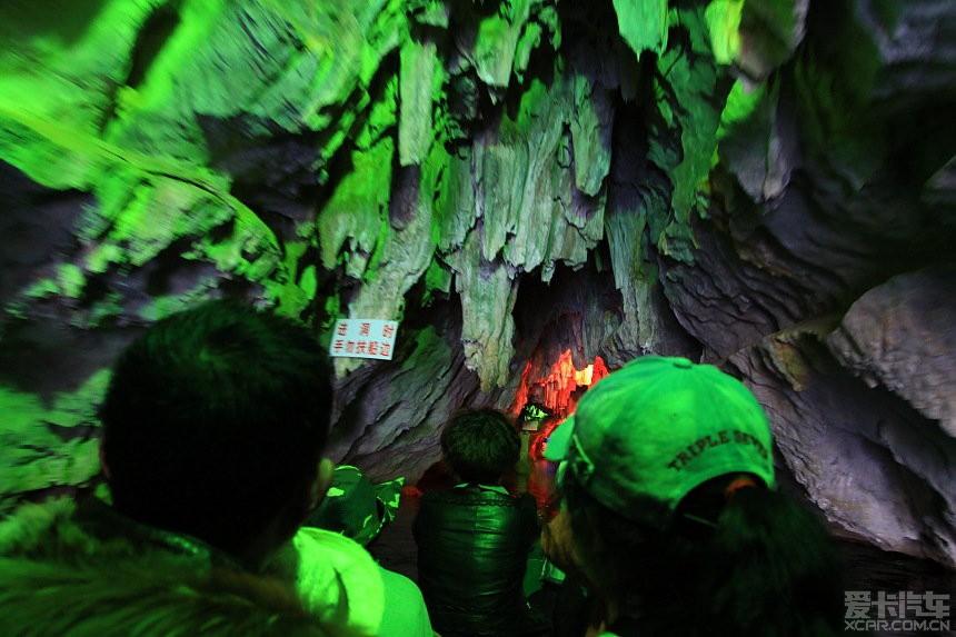 云南 贵州/乘船游览普者黑风景区的仙人洞