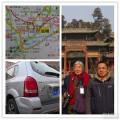 新途胜--北京至山西运城三代自驾游