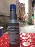一汽大众买的G17汽油添加剂