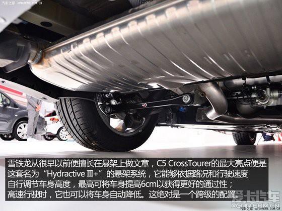 法国产的雪铁龙c5 crosstourer看着真棒