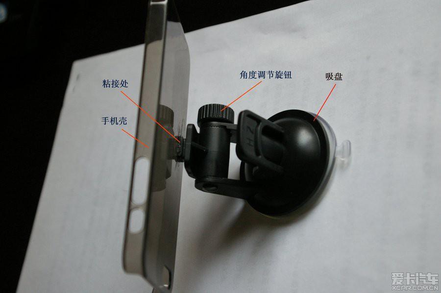 自制手机导航车载支架