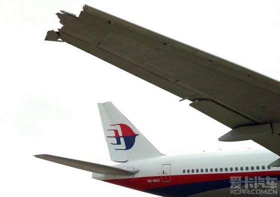 2012年12月31日飞机失事