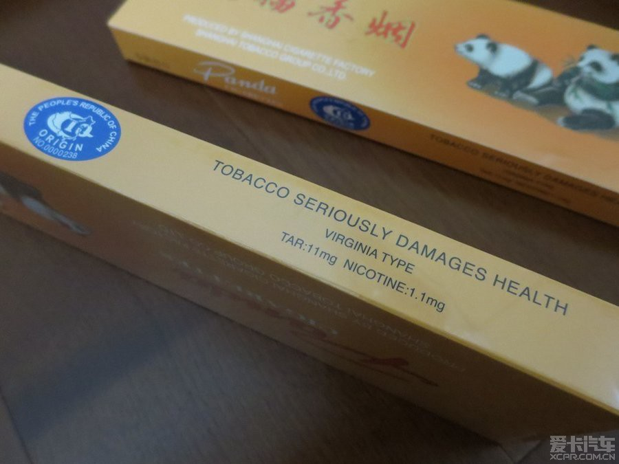 免税店带回 熊猫香烟和中南海,现转让_跳蚤市