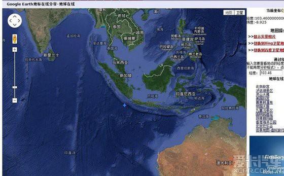 马航mh370位置的经纬度计算