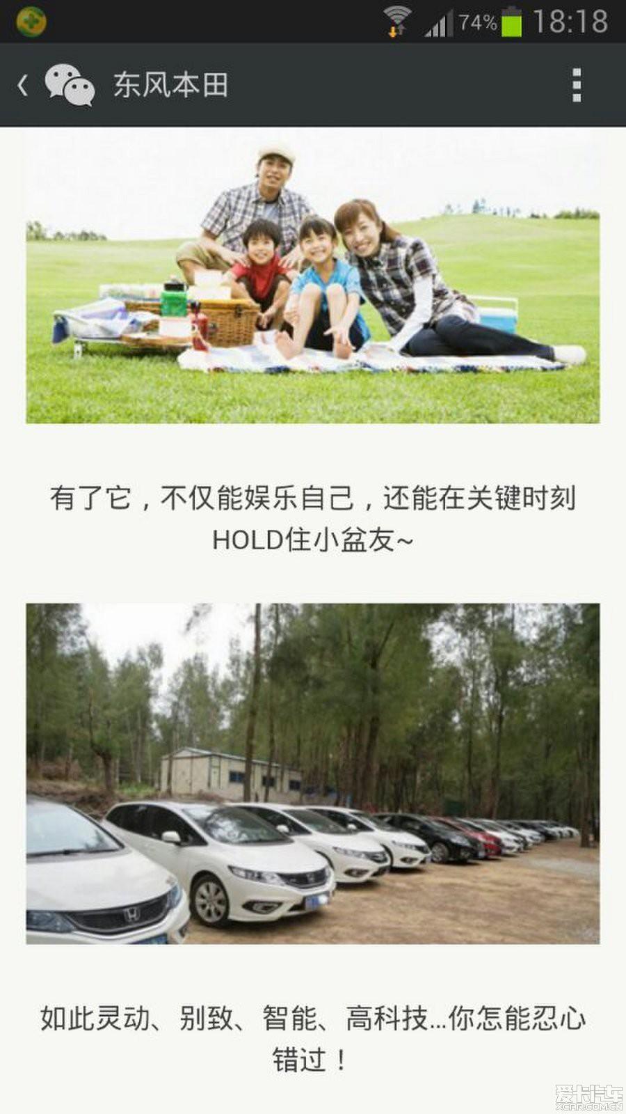 东风本田,厂家的车友!竟然用深圳杰德广告的宝马7系2015款豪华型图片