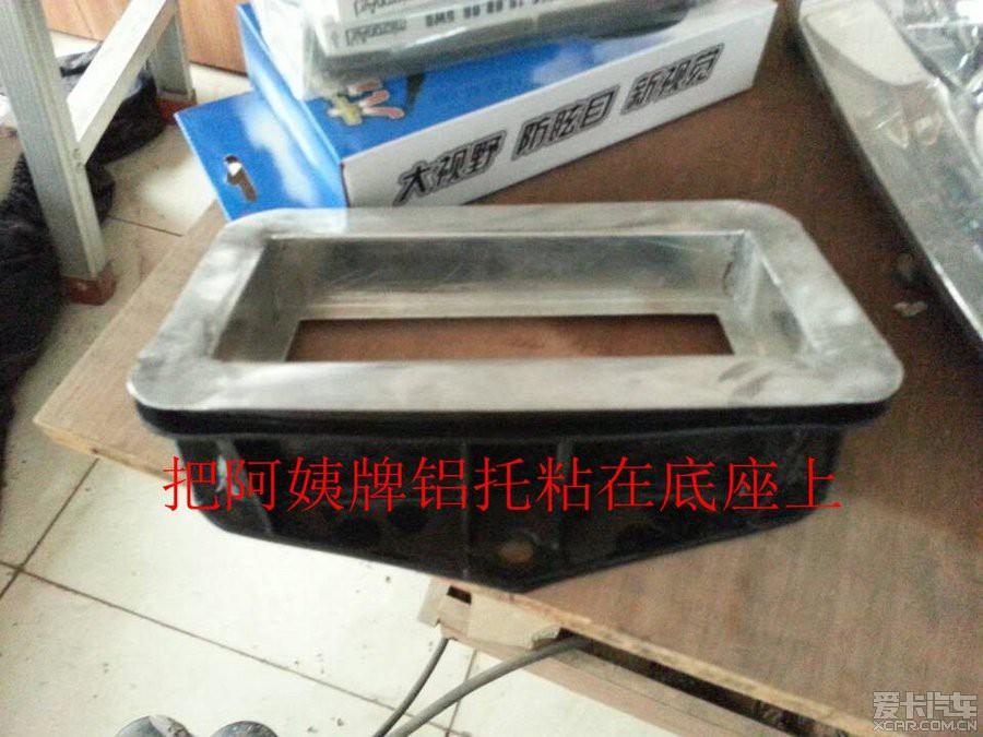 速腾空调滤芯安装图解图片2