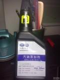 大众新的汽油添加剂,求专家鉴定。
