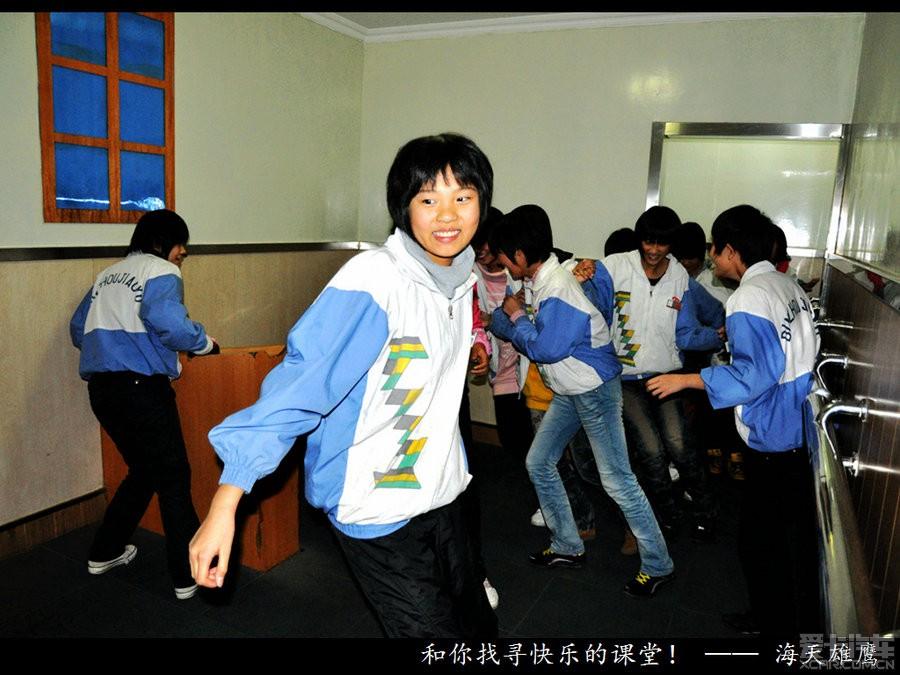 【海天雄鹰】和学生一起享受最快乐的课堂!_山