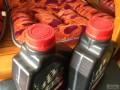 出法国motul300v15w50两瓶