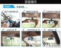 【安装方法】后视镜行车记录仪的优缺点及安装方法