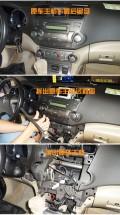 湛江汽车音响改装4核安卓版车载导航汉兰达专用一体机