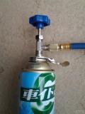 DIY为老八空调添加冷媒
