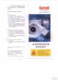 涡轮增压器科普