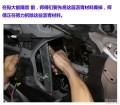 【东莞道声】专业汽车音响隔音改装―本田锋范大能隔音
