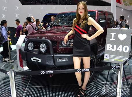 北京 车展齐欢乐 毒舌评点众 模特 北京 吉普 bj4高清图片