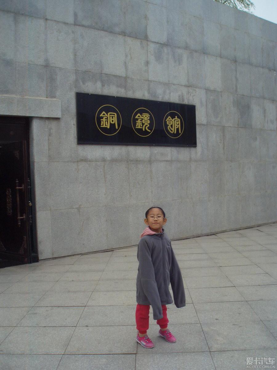 > 五一假期阿城两日游(北方森林动物园,金上京历史博物馆等)