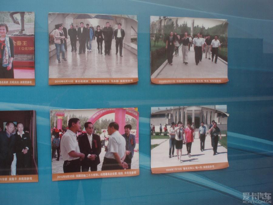 五一假期大庆至阿城两日游 北方森林动物园 高清图片
